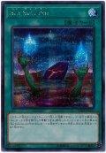 SinSelector【シークレット】{20TH-JPC07}《魔法》