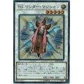 TGワンダーマジシャン/スーパー(RC02-JP027)【シンクロ】