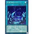 暗黒神殿ザララーム【ノーマル】{DBGC-JP033}《魔法》
