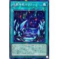 暗黒神殿ザララーム【ノーマルパラレル】{DBGC-JP033}《魔法》