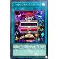 ☆SALE☆シークレット・パスフレーズ【スーパーレア】{DBGI-JP020}《魔法》