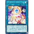 ウィッチクラフトコラボレーション/ノーマル(DBIC-JP022)【魔法】