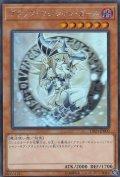 ブラックマジシャンガール/ホログラフィックレア(DP23-JP000)【モンスター】