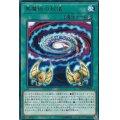 黒魔術の秘儀/レア(DP23-JP004)【魔法】