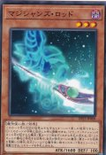 マジシャンズロッド/ノーマル(DP23-JP008)【モンスター】