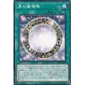 黒の魔導陣/ノーマル(DP23-JP009)【魔法】