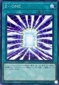 ZONE【ノーマル】{DP25-JP032}《魔法》