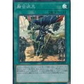 融合派兵/ スーパー(ETCO-JP071)【魔法】