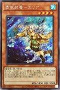(新)憑依装着エリア【シークレット】{SD39-JPP02}《モンスター》
