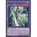 竜破壊の剣士バスターブレイダー/レア(LVP3-JP007)【融合】