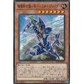 破壊剣の使い手バスターブレイダー/ノーマル(LVP3-JP009)【モンスター】