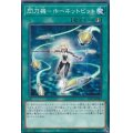 閃刀機ホーネットビット/ノーマル(LVP3-JP089)【☆New☆魔法】