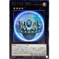 No36先史遺産-超機関フォーク=ヒューク【ウルトラ】{NCF1-JP036}《エクシーズ》