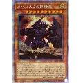 オベリスクの巨神兵【プリズマティックシークレット】{PAC1-JP002}《モンスター》