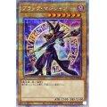 (新)ブラックマジシャン【プリズマティックシークレット】{PAC1-JP004}《モンスター》