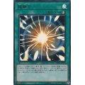 超融合【ウルトラ】{RC03-JP035}《魔法》
