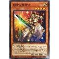 創世の竜騎士/ノーマル(SD36-JP019)【モンスター】