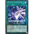 ヴァレルサプライヤー/ノーパラ(SD36-JP023)【☆New☆魔法】