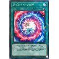 ラピッドトリガー/ノーパラ(SD36-JP024)【☆New☆魔法】