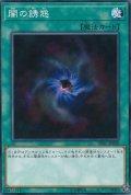 闇の誘惑/ノーマル(SD37-JP028)【魔法】