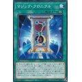 マジッククロニクル/ノーマル(SD38-JP023)【◇New◇魔法】