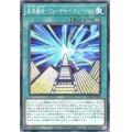 未来融合-フューチャーフュージョン【ノーマル】{SD41-JP029}《魔法》