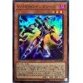 VHEROインクリース/スーパー(CP19-JP007)【モンスター】