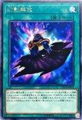 幻影解放/レア(CP19-JP011)【魔法】