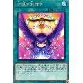 幸運の前借り/レア(CP19-JP025)【魔法】