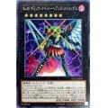 No40ギミックパペットヘブンズストリングス/ノーマル(DP22-JP043)【エクシーズ】