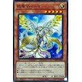 妖竜マハーマ【ノーマル】{WPP2-JP042}《モンスター》