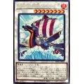 海造賊豪速のブレンネ号【レア】{WPP1-JP035}《シンクロ》