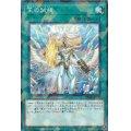 王の試練/ノーパラ(DBMF-JP035)【魔法】