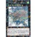 幻子力空母エンタープラズニル/ノーパラ(DBMF-JP042)【エクシーズ】