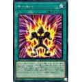 キAi【ノーマル】{AC01-JP041}《魔法》