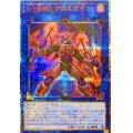 XHEROクロスガイ/20thシークレット (DANE-JP045)【リンク】