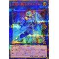 双穹の騎士アストラム/20thシークレット (DANE-JP047)【リンク】