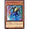 疾走の暗黒騎士ガイア/ノーマル (LVP2-JP004)【モンスター】