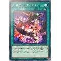 ヒステリックサイン/ノーマル (LVP2-JP010)【魔法】