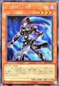 EHEROシャドーミスト/レア (LVP2-JP024)【モンスター】