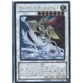 ライトロードアークミカエル レア(LVP1-JP012)【シンクロ】