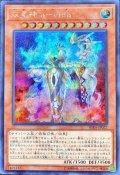 双星神avida/シークレット(RIRA-JP027)【モンスター】