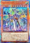 ウィッチクラフトゴーレムアルル/20thシークレット(RIRA-JP028)【モンスター】