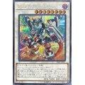 ヴァレルロードSドラゴン/シークレット (SAST-JP037)【シンクロ】