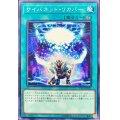 サイバネットリカバー/ノーマル(ST19-JP022)【魔法】