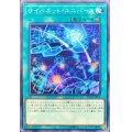 サイバネットユニバース/ノーマル(ST19-JP023)【魔法】