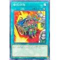 補給部隊/ノーマル(ST19-JP032)【魔法】