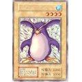 〔状態B〕トビペンギン(初期)【ウルトラシークレット】{-}《モンスター》